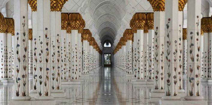 ইসলামের কাহিনি || প্রিন্সিপাল ইবরাহীম খাঁ