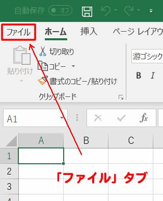 20190121ユーザー設定リスト①