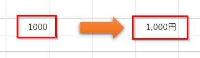 ユーザー定義(円を追加) パソコン教室 エクセル Excel オンライン 佐賀 zoom