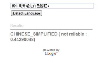 Detector de idioma de Google