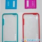 Forros iPod Touch e Nano