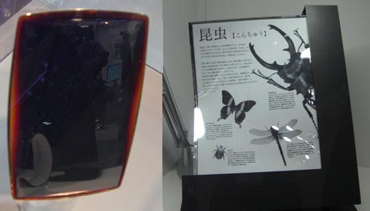 E-paper flexible de Sony - 13 pulgadas