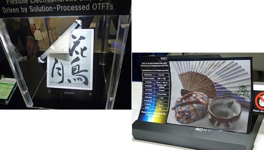 Pantalla o e-paper orgánico TFT flexible y e-paper de color flexible