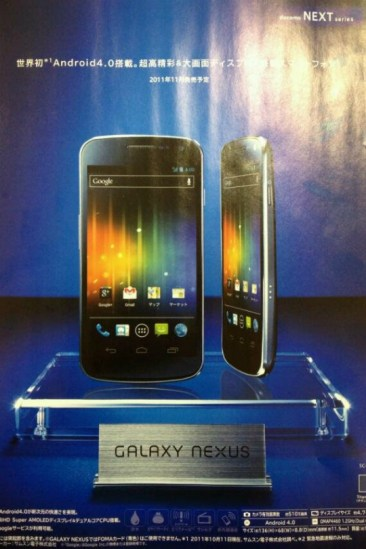 Foto Samsung Galaxy Nexus - Android 4