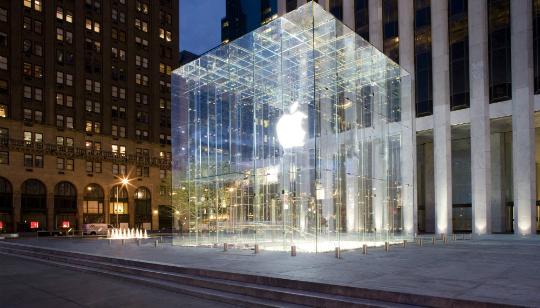 Rentabilidad Apple Store