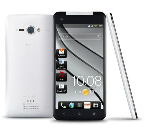 Celular HTC Quad-Core