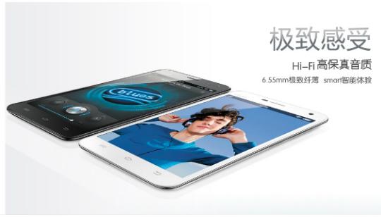 Celular Vivo X1
