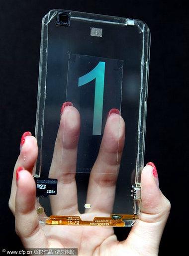 Primer Celular Transparente