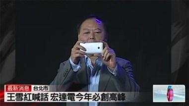 HTC M7 Ultrapixel