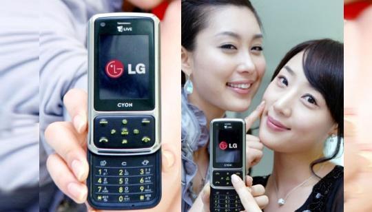 Celular LG Piel humana