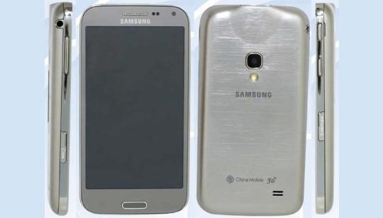 Samsung Galaxy Bean 2