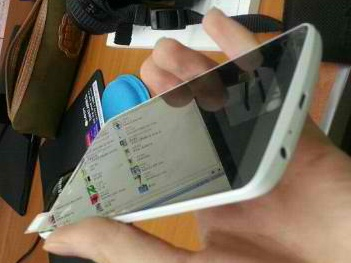 LG G3 Foto Real