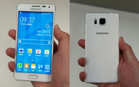 Samsung-galaxy-alpha-gs5-prime-blanco