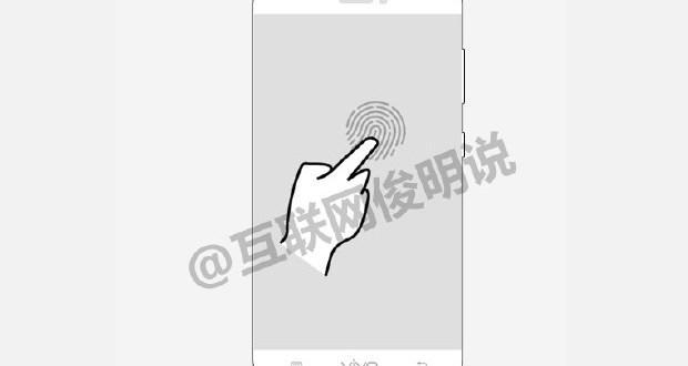 lector-huellas-pantalla-vivo-celular