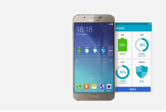 samsung-galaxy-a8-android