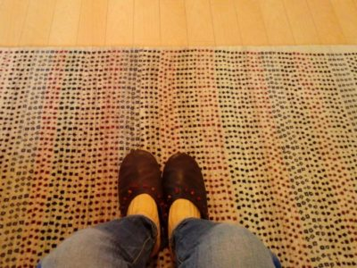 gabbeh_warm_foot