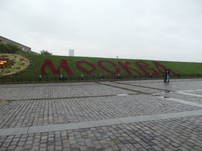 Moscow in red flowers...