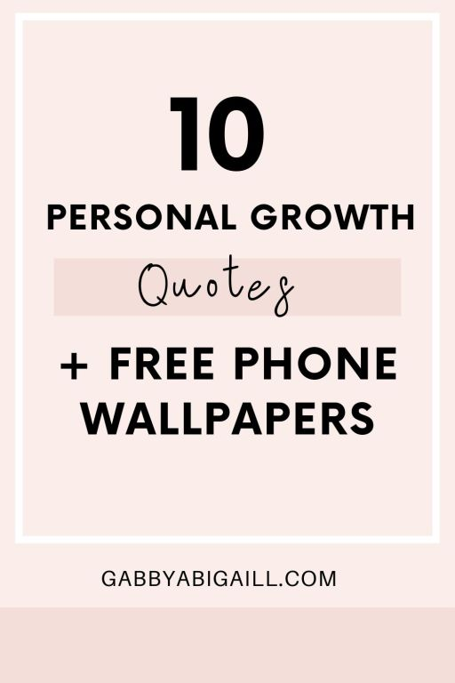 10 personal growth quotes & free phone wallpapers