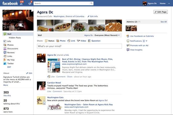 Agora Restaurant - Facebook
