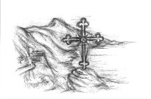 Athos 131