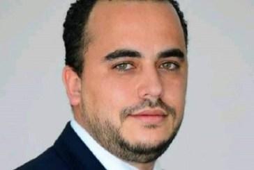 Gregory Laccruche Alihanga soupçonné de malversation financière