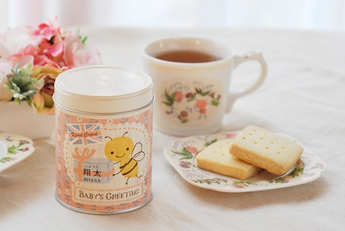 Karel Capek tea review | Gabriela Green blog
