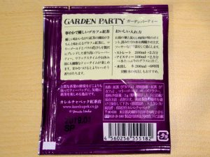 Karel Capek tea review | Garden Party teabag back | Gabriela Green blog
