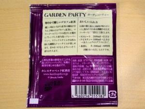 Karel Capek tea review | Garden Party teabag back | Gabriela Green blog