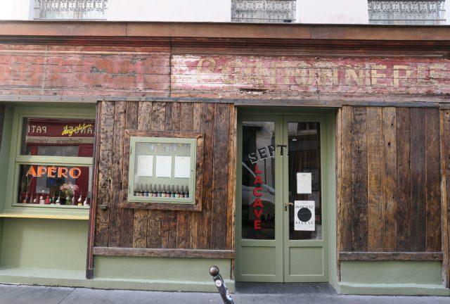 Paris Frankreich Schuster Weinbar