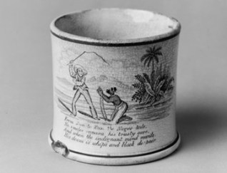 small_slave_cup
