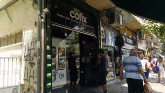 Cofix, a haven of really cheap sandwiches and coffee drinks. (c) Gabrielle Lipner 2015