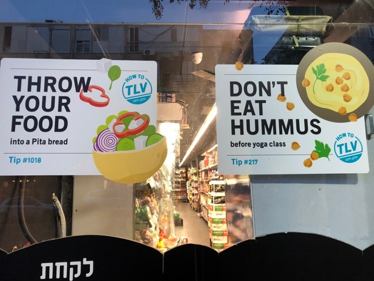 Eating in Israel for fuel and pleasure