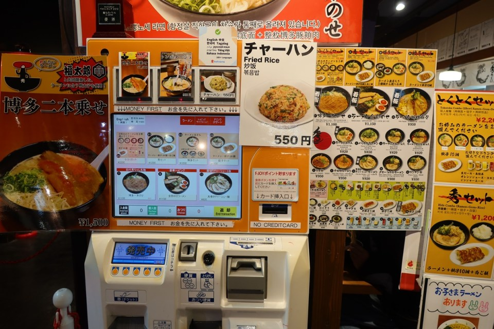 Restaurant ordering machine