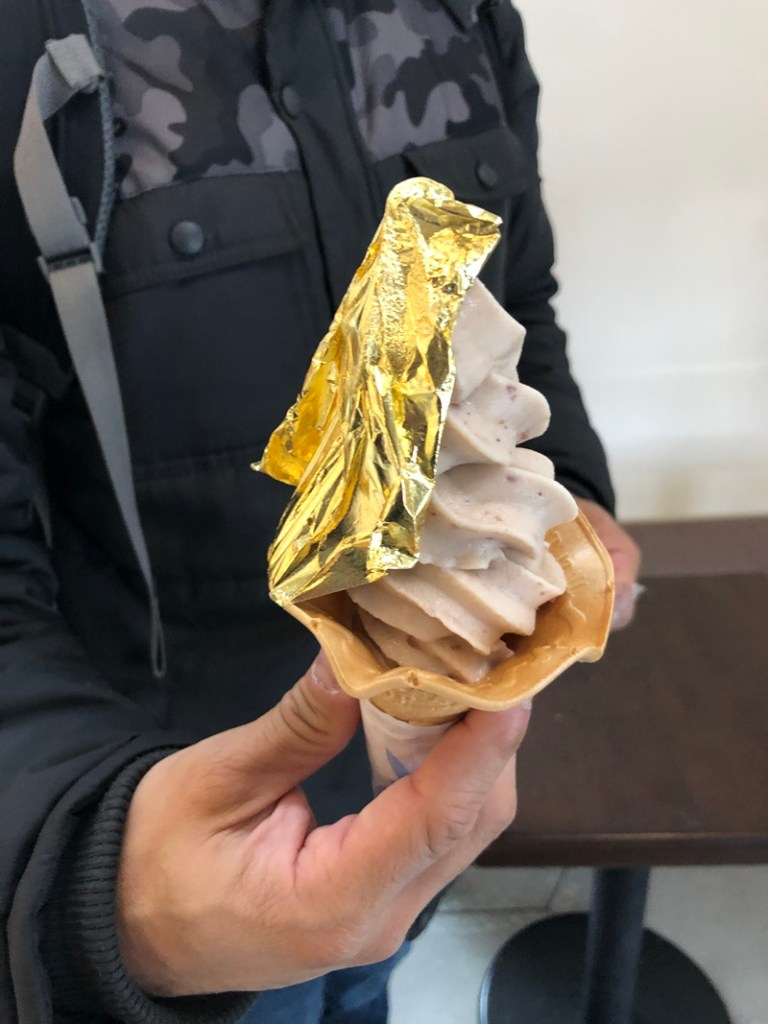 Gold leaf soft serve