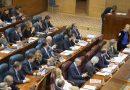 """Izquierda Unida denuncia """"el ardid"""" de Cristina Cifuentes para volver a tramitar la Ley de Universidades"""