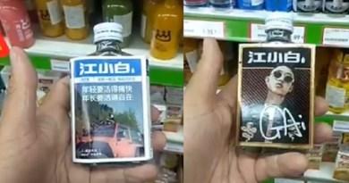 Intervenidas 2.200 botellas de alcohol y 400 kg de comida caducada en dos locales de Usera