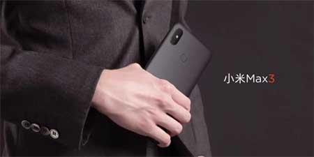 Xiaomi Mi Max 3】6 9インチの巨大ディスプレイ・スマートフォン