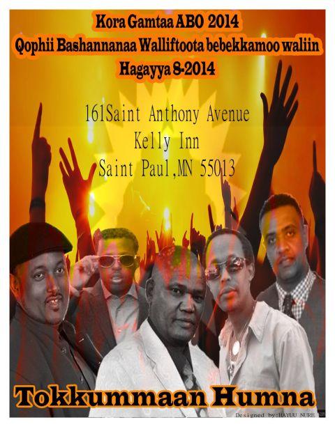 ABO_CulturalDay2014