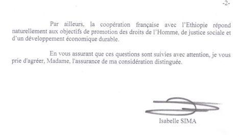 FrenchLetter2_2014