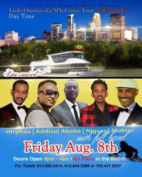 OSFNA_August8_2014_ConcertCruise