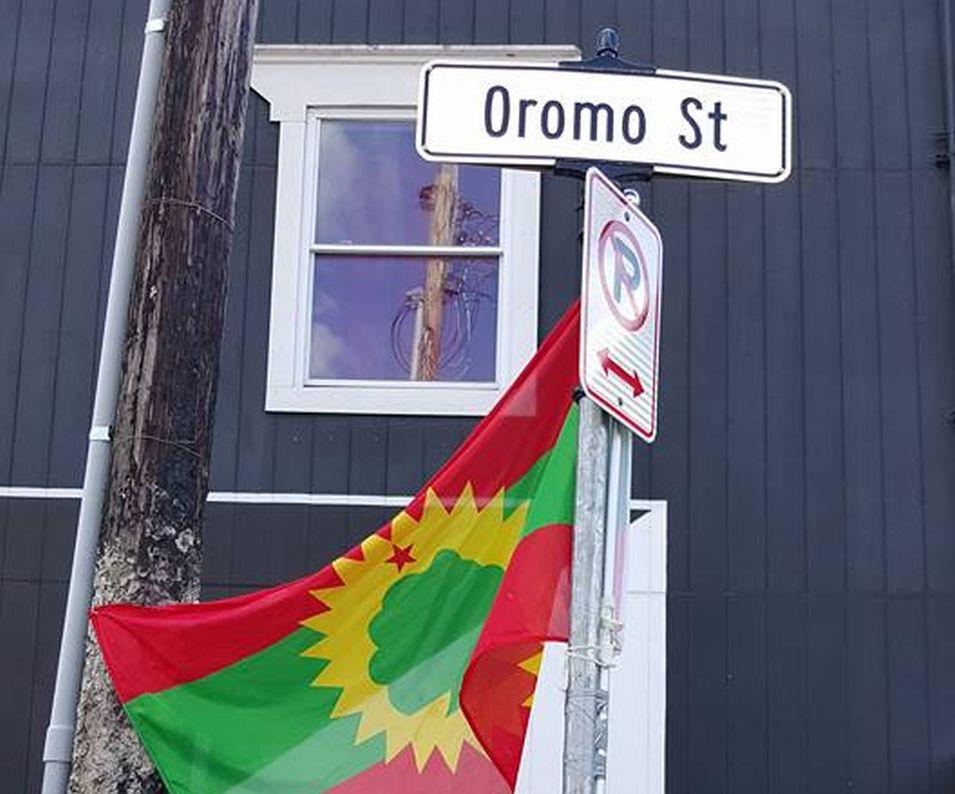 OromoSTreetOromo3