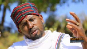 """Galaanaa Gaaromsaa: """"Hin Dhaqu Ganda"""" [New Oromo Music 2017] — Gadaa"""
