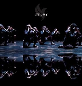 RELOSSLSS @ Fleck Dance Theatre