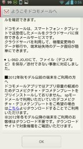 2013-12-11 00.56.23