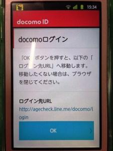 2013-12-30 15.34.30 HDR