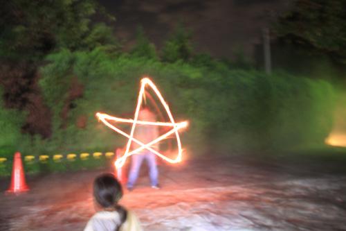 $The Angel's Stroll-星花火