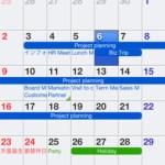 snapcalの月間カレンダー その2