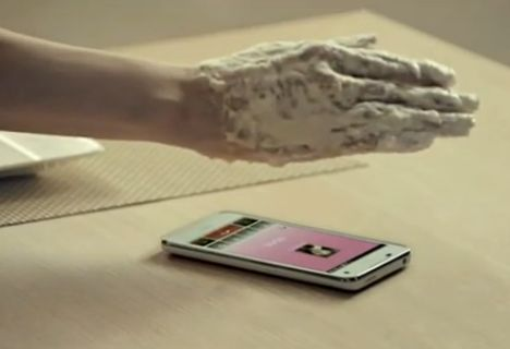 ジェスチャーで操作!Androidスマートフォンを韓国パンテックが発表