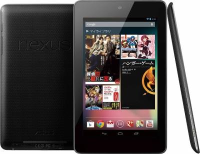 ネクサス7(Nexus 7)とkindle fire HD( 7インチモデル) とiPadを比較してみた。
