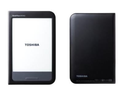 toshiba_1_s1
